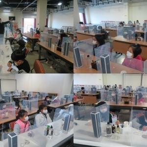 경남지역 과학관 공동사업 '찾아오는과학관'