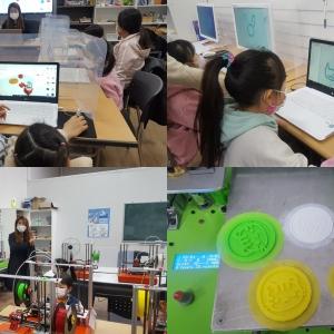 3D프린터 장비체험교육
