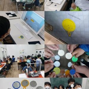 세계명작동화와 함께하는 3D모델링교육