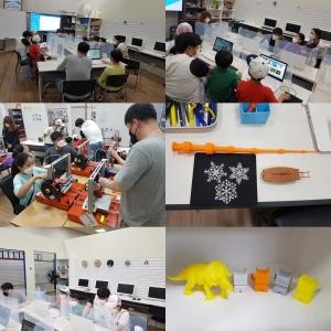 블렌디드교육 '3D프린터교육'