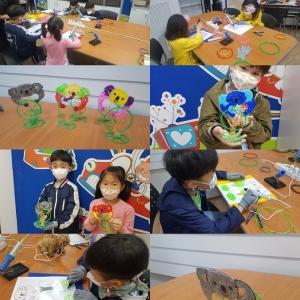 3D펜 창의아트교육'줄타는코알라'
