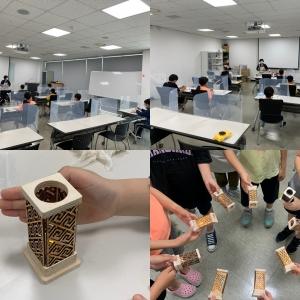 과학융합목공교실 '그라모호롱불 만들기'