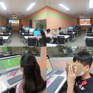 VR블렌디드교육 코스페이시스 교육